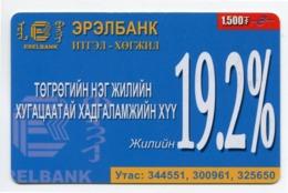 Telecarte °_ Mongolie-19.2%- R/V 2649 - Mongolia