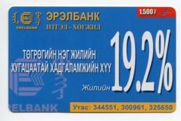 Telecarte °_ Mongolie-19.2%- R/V 4376 - Mongolië