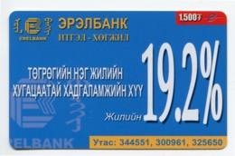Telecarte °_ Mongolie-19.2%- R/V 4974 - Mongolië