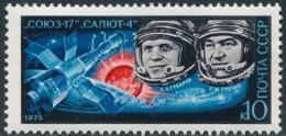 USSR Russia 1975 - One Space Cosmonauts Flights Soyuz-16 Sciences Celebrations Famous People Stamp MNH - Sciences