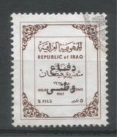Stamps IRAQ OBLIGATORY TAX Surcharge 1967 MAJOR ERROR Undocumented & UNLISTED - Irak