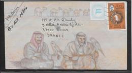 Bahreïn - Enveloppe - Bahreïn (1965-...)