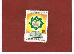 LIBIA (LIBYA) - MI 2929    -     2008 EXHBITION OF THE HOLY QUR'AN BOOK  500   -  UNUSED WITHOUT GUM - Libia