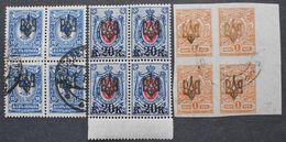 Ukraine 1918 Group Of Blocks W/ Odessa-2 Trident, Bulat#1102, 1107, 1112 MH/used - Ukraine