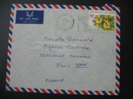 Lettre Thème Fleur   Mali  Bamako  1971   Pour La Sté Générale En France Bd Haussmann Paris - Mali (1959-...)