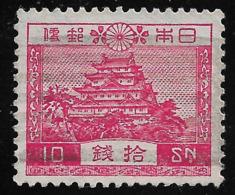 GIAPPONE - 1937- Valore Usato Da 10 S. Filigrana A - CASTELLO NAGOYA - In Buone Condizioni. - 1926-89 Imperatore Hirohito (Periodo Showa)