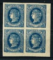 Cuba (Española) Nº 14 [4] Nuevo Cat.19,20€ - Cuba (1874-1898)