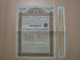 ACTION EMPRUNT RUSSE 3% OR 1896 - Russie