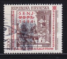 Croatia 1994, Minr 265, Vfu - Croatie