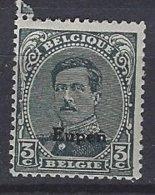 België O.B.C. OC  74   (XX) - [OC55/105] Eupen/Malmedy