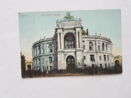 41755 -    Odessa  Theatre  De Ville - Ucraina