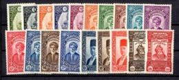 Syrie Française Maury N° 226/244 Neufs *. B/TB. A Saisir! - Syrien (1919-1945)
