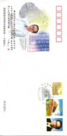 CHINE. Enveloppe Commémorative De 2007. Xuan Wang Informaticien. - Computers