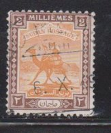 SUDAN Scott # 37 Used - Camel & Rider - Sudan (...-1951)