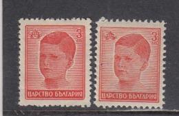 Bulgaria 1944 - Roi Simeon, 1 V. Dent. 11 1/2 + 13, YT 427+427a, MNH** - 1909-45 Kingdom