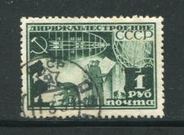 RUSSIE- P.A Y&T N°26(A)- Oblitéré - 1923-1991 USSR