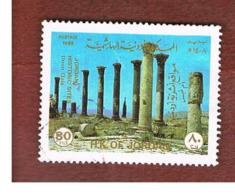 GIORDANIA (JORDAN) -   SG 1562  - 1988  HISTORIC SITES: UMM QAIS   - USED ° - Giordania