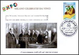 ALGERIA 2014 - FDC World Expo Milan 2015 Celebrates Da Vinci De Vinci Italia Italy Mona Lisa Joconde Gioconda - 2015 – Milan (Italy)