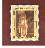 "GIORDANIA (JORDAN) -   SG 1768  - 1995  PETRA ""THE ROSE CITY"": TRESAURY  - USED ° - Giordania"