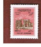 GIORDANIA (JORDAN) -   MI 1494I  - 1993  HADRIAN' S ARCH, JERASH 100 (DATED 1992) - USED ° - Giordania