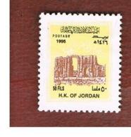 GIORDANIA (JORDAN) -   MI 1591IVC  - 1996  HADRIAN' S ARCH, JERASH 50 (DATED 1995) - USED ° - Giordania