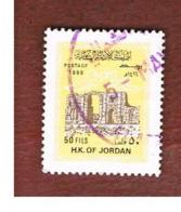 GIORDANIA (JORDAN) -   MI 1591VD  - 1996  HADRIAN' S ARCH, JERASH 50 (DATED 1996) - USED ° - Giordania