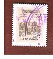GIORDANIA (JORDAN) -   MI 1595VD  - 1996  HADRIAN' S ARCH, JERASH 75 (DATED 1996) - USED ° - Giordania