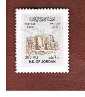 GIORDANIA (JORDAN) -   MI 1593VD  - 1996  HADRIAN' S ARCH, JERASH 200 (DATED 1996) - USED ° - Giordania