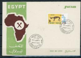 Egypte 1979 Prehistory Prehistoire FDC - Prehistory