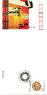 CHINE. Enveloppe Commémorative De 2006. Journée Du Patrimoine Culturel. - 1949 - ... Volksrepubliek
