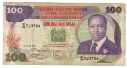 Kenya 100 Shillings 01/06/1981 Tear - Kenya