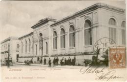 12536 - Siracusa - (Quartieri Nuovi) Il Mercato - Siracusa