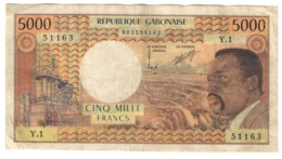 Gabon 5000 Francs 1974 Pick 4B - Gabon