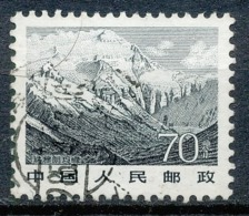 REP POP  DE CHINE  - 1983 - Evereste - Oblitere - 1949 - ... République Populaire