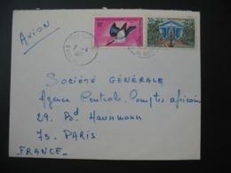 Lettre  Thème Animaux Oiseaux Musée Nationale  Niger  1971  Pour La Sté Générale En France Bd Haussmann Paris - Niger (1960-...)