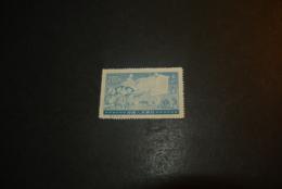 K23232 - Stamps  MNh China  1952 - SC. 129 -methods Of Agriculture - Réimpressions Officielles
