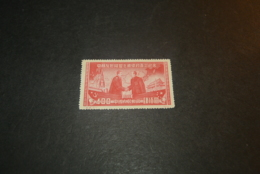 K23234 - Stamp MNh China  1950 - SC. 74 - Stalin And Moa Tse-Tung - Réimpressions Officielles