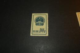 K23237 - Stamp MNh China  1951 - SC. 117 - National Emblem - $100 - Ungebraucht