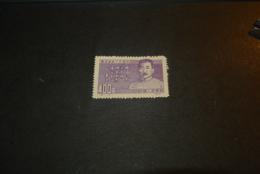 K23243 -set  - Green Stamphas Plies -  China  1951 - SC. 122-123 - Lu Hsun And Quotation - Réimpressions Officielles
