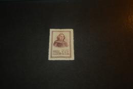 K23244 -stamp   China  1954 - SC. 205 - Copernicus - Réimpressions Officielles