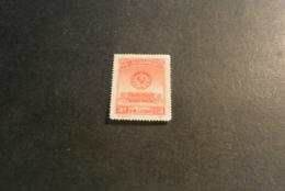 K23247 -stamp MNh   China  1950 - SC. 8 - Reprint  -  Conference Hall Peking - Réimpressions Officielles