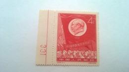 China 1958 - Nuevos
