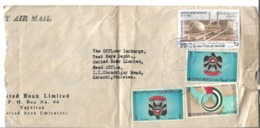 UAE Airmail 1975 9th Arab Petrolium Conference, Birds United Bank Limited Postal History Cover - Fudschaira