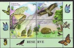 TAJIKISTAN, 2018, MNH, NATURE RESERVES, BIRDS, BIRDS OF PREY, LEOPARDS, HEDGEHOGS, MUSHROOMS, MOUNTAINS, 4v - Birds