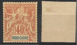 Indochine N° 13 Tirage Sur Bristol Avec Dentelure Figurée - Indochina (1889-1945)