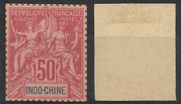 Indochine N° 14 Tirage Sur Bristol Avec Dentelure Figurée - Indochina (1889-1945)