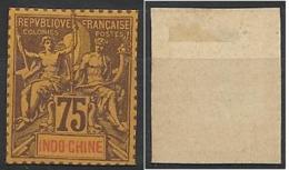 Indochine N° 15 Tirage Sur Bristol Avec Dentelure Figurée - Indochina (1889-1945)