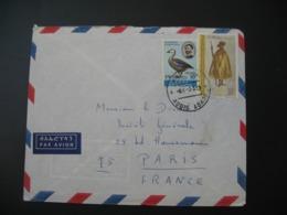 Lettre  Thème Animaux Oiseaux  Personnage  Costume Etiopie  1969   Pour La Sté Générale En France Bd Haussmann Paris - Ethiopia