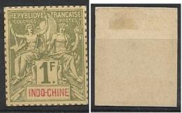 Indochine N° 16 Tirage Sur Bristol Avec Dentelure Figurée - Indochina (1889-1945)