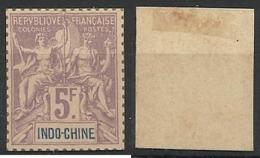 Indochine N° 17 Tirage Sur Bristol Avec Dentelure Figurée - Indochina (1889-1945)